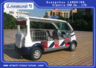 Front Bumper Electric Patrol Car 5 Seats 48V/4KW With Bucket / Auto Tire